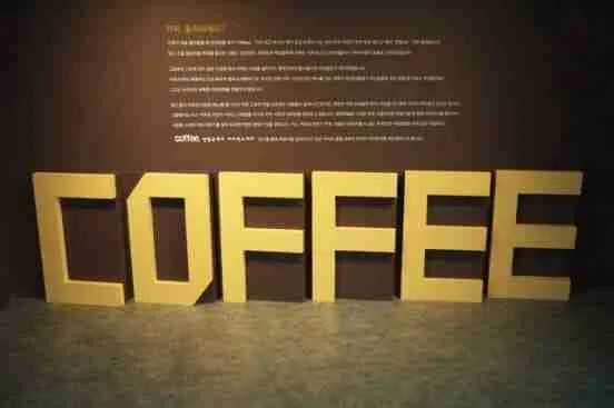 Survival Guide to Korean Coffee Part I: The Basics