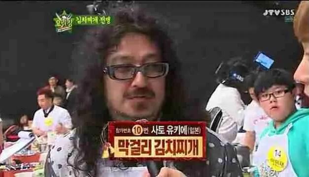 Video: Star King's Kimchi Jjigae Competition, part 1