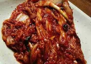 Eun Jeong Made Kimchi