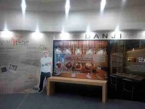 Finds and Trends at Korea Food Expo 2011