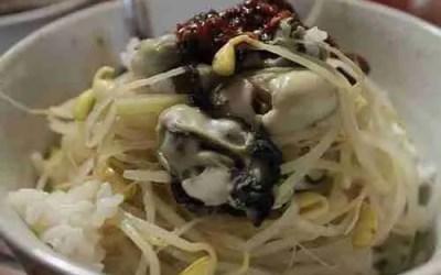 Oyster Rice (GulBap)