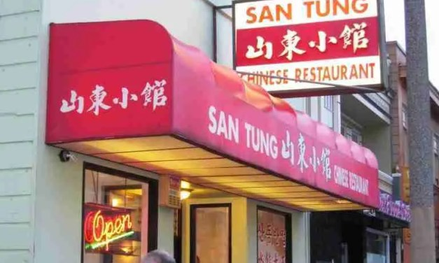 San Tung Chinese Restaurant – San Francisco Bay Area