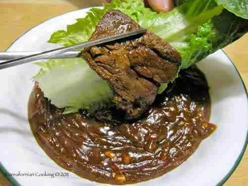 Peanut Ssamjang a.k.a. Satay Sauce