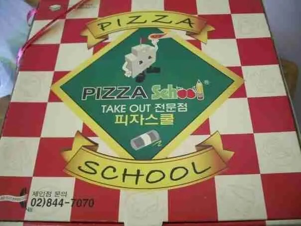 Pizza School–Learn About It