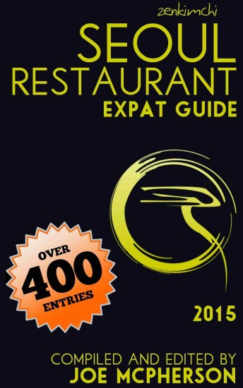 Restaurant Guide Cover