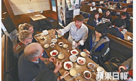BBQ Food Tours Featured in Hong Kong's Apple Daily