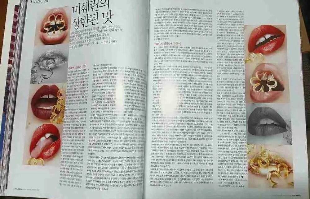 My Controversial Michelin Guide Piece in Vogue Korea