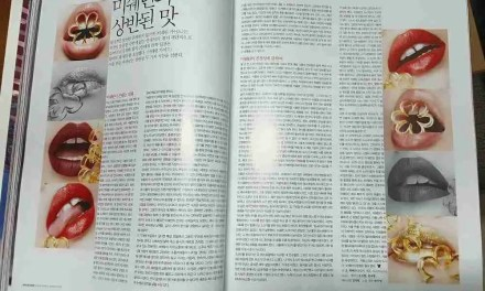 My Controversial Michelin Guide Piece in Vogue Korea