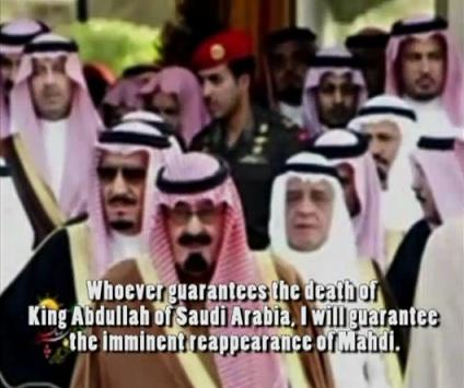 death-of-abdullah-sign-of-mahdi.jpg