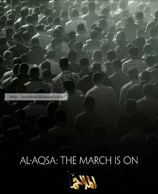 inspire-5-al-aqsa-the-march-is-on.jpg