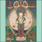 56 – Avalokiteshvara Bodhisattva and the Power of Compassion