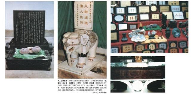 """滿工金鑲寶鑽、玉雕、白象係由緬甸白玉製成,白象全身所嵌翡翠、藍寶石、黃金寶、紫羅鑽石、紅寶石、南非鑽、墨晶鑽、瑪瑙等共計二千五百九十四顆。寶石及鑽石均採自天然,共計價值一千五百餘萬人民幣。此為本會代表全球五大洲全體會員,藉""""義雲高大師館""""落成大典之日,為表華僑四海同心,對大師德懺恭敬敬仰之意,奉作賀禮。"""