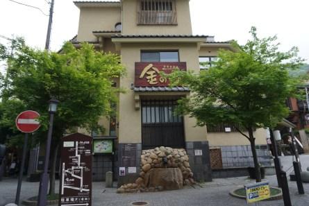 Ginsen Bath house in Arima-onsen