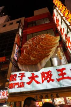 Gyoza shop in Dotonbori