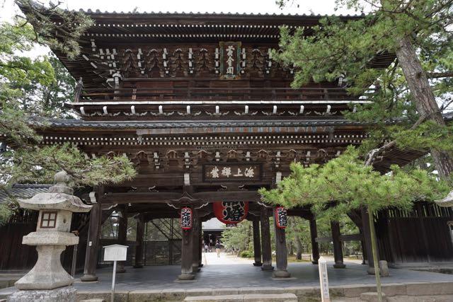 The ancient Ogonkaku