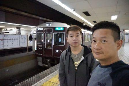 Taking the JR to Nara
