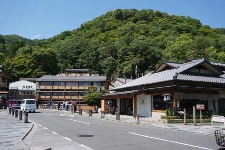 Walking towards Togetsukyo Bridge