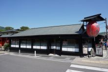 Some of the wooden buildings in Arashiyama town