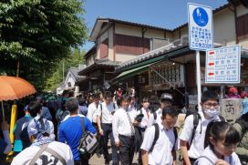 The street of Atashiyama is very crowded