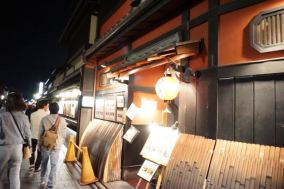 Most of the shops in Gion District are restaurants