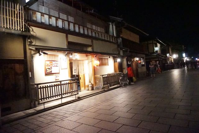 I enjoyed the walk in Gion District at night as it is less crowded