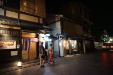 Night stroll in Gion Distrcit