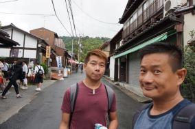 On the streets outside Ginkakuji