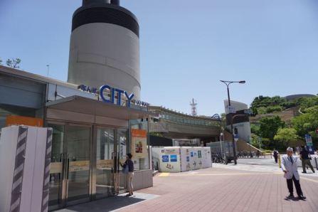 Nankai City underground mall