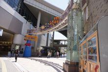 Walking from Takashimaya to Carnival Mall