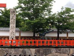 One last glance of Fushimi Inari-Taishi