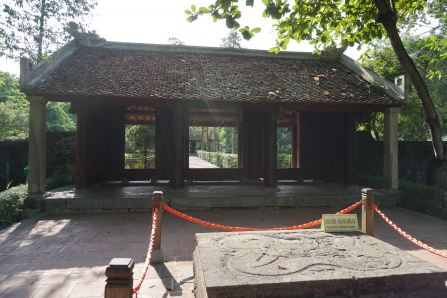 The second entrance to the Temple of King Dinh and the Dragon Bed