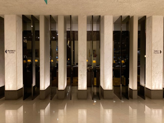 Entrance of SilverKris Lounge