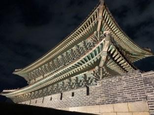The intricate carvings on Janganmun