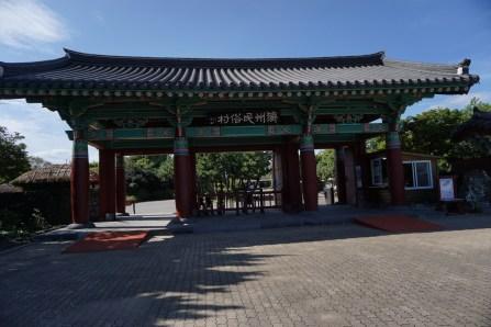 Entrance to Jeju Folk Village