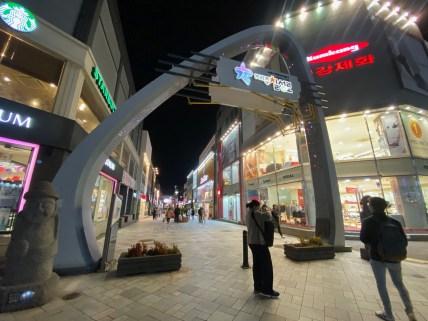 Jeju-si shopping street