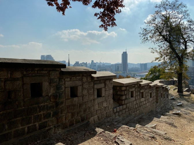 Seoul City Wall from Naksan Park