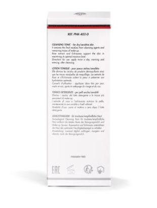 Очищающий тоник для сухой/чувствительной кожи, 125 мл от Цептер