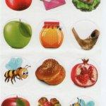 Rosh Hashana Stickers