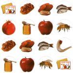 Yamim Noraim Stickers