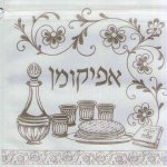 Pesach Accessories