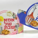 Shabbat Borders and Crowns
