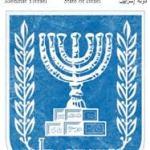 Mitzvot and Jewish symbols