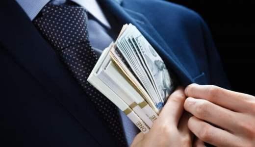 【情報商材】投資詐欺に遭いそうになった話