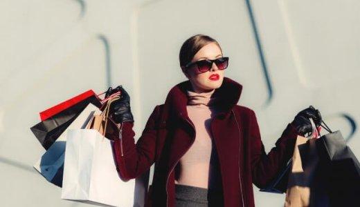 【ファッション】服装がダサい人が選んでしまう服