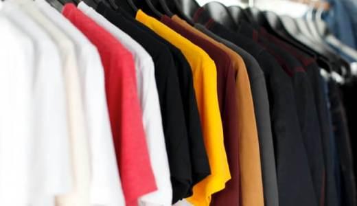 【ファッション】絶対に後悔する服の選び方3選