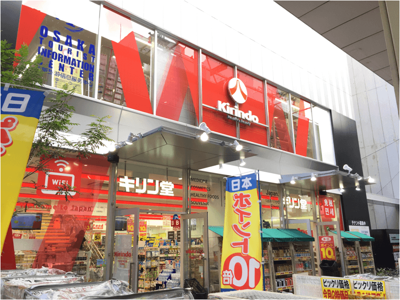 キリン堂北心斎橋店