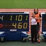 高田千明選手障害者陸上ジャパンパラ大会の写真