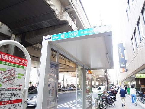 レジデンシャルスター幡ヶ谷的圖片搜尋結果
