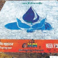 Save Water Rangoli- May be a New World Record!