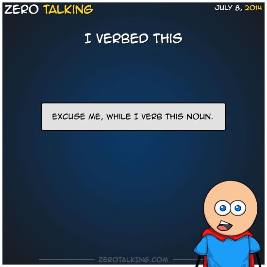 i-verbed-this-zero-dean